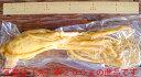 【100% 純品】【日本産】 生人参 特大サイズ 6年根 約250g【朝鮮人参】【ナマニンジン】