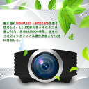 新元号【令和】記念セール SHINMEI YG510プロジェクター 1080P ミラーリング機能 iOS/Android対応 物理解像度800*480 1200ルーメン 家庭用 最大ディスプレイ解像度 1920*1080P USB/SD/AV/HDMI/VGA対応 ホームシアター/ゲーム/映画/動画/パーティーなど リモコン付き