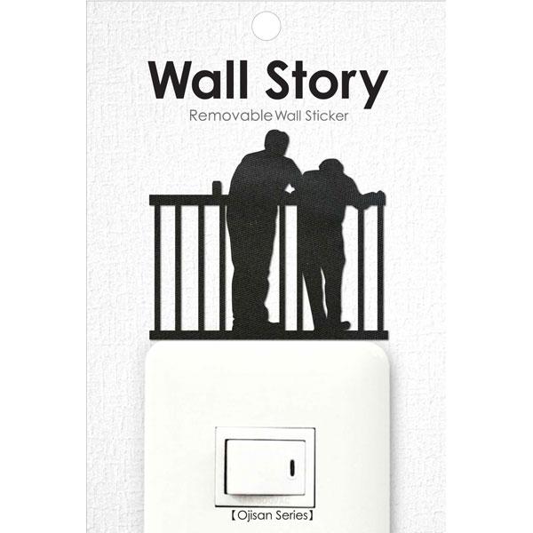 ウォールストーリーシール OJISANシリーズ 『相談』 【 ゆうパケット送料無料!※宅配便を選択時は送料がかかります。(ご注文後にこちらで追加します。) 】
