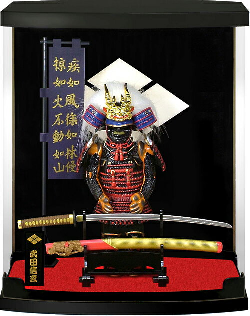 Tiger Takeda Shingen samurai warrior ARMOR SERIES figure authentic builds wind forest fire mountain Kai! ( ¥ 500 shipping! In total, more than 5,000 yen! * International shipping if the shipping required )