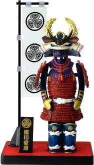 Is the Edo shogunate first Shogun Tokugawa Ieyasu Sengoku warlord ARMOR SERIES figure B type authentic build! ( ¥ 500 shipping! In total, more than 5,000 yen! * International shipping if the shipping required )