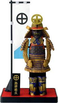 Champion Shimazu Yoshihisa Sengoku warlord ARMOR SERIES figure B type authentic building of Kyushu is! ( ¥ 500 shipping! In total, more than 5,000 yen! * International shipping if the shipping required )
