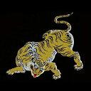 ★ メール便OK!(送料100円?) ★ 京都彩蒔絵シール 二条城障壁画「虎」【 携帯シール シール
