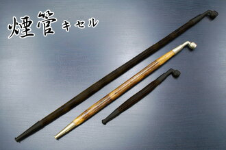 ★ OK! ( shipping 180 Yen ~ ) pipe might be seen in Samurai movies ★ paclitaxel (medium) 32 cm