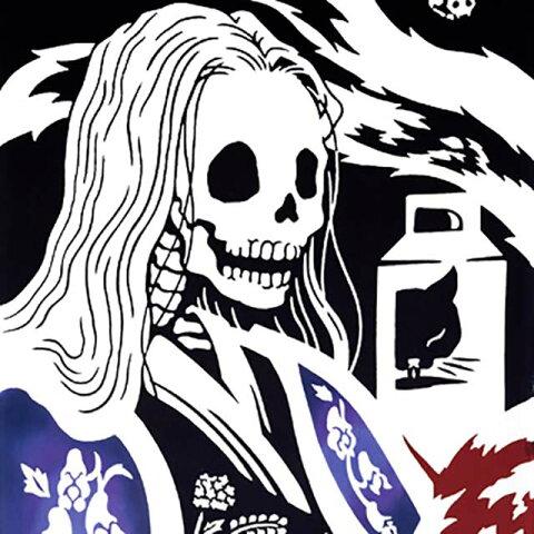 注染手拭い 『復讐の骨』 kenema 【 注染手ぬぐい 無常】 【ゆうパケット送料無料!】