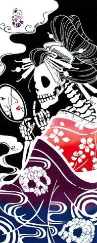 注染手拭い 『化粧の骨』 kenema 【 注染手ぬぐい 無常】【ゆうパケット送料無料!】