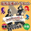 2426lc1_hayatoku
