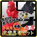 Ninja_halloween11_ha