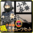Ninja_halloween1_hay