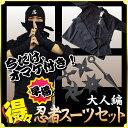 Ninja_halloween2_hay