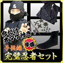 Ninja_halloween5_hay