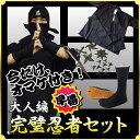 Ninja_halloween7_hay
