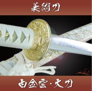 shirokinkumo
