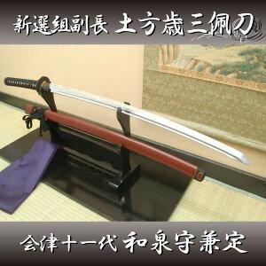 shinobiya_9460u11.jpg?_ex=300x300