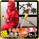 Tokutoku_akakodo2