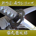 あす楽対応!「鶴丸国永拵拵」 ◆模造刀/模擬刀/美術刀/名刀/日本刀◆ 端午の節句 子供の日 コスプレ
