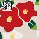 【注染手ぬぐい 冬模様】和布華-わふか-『つばき』【ゆうパケット送料無料!※宅配便を選択時は送料がかかります。(ご注文後にこちらで..