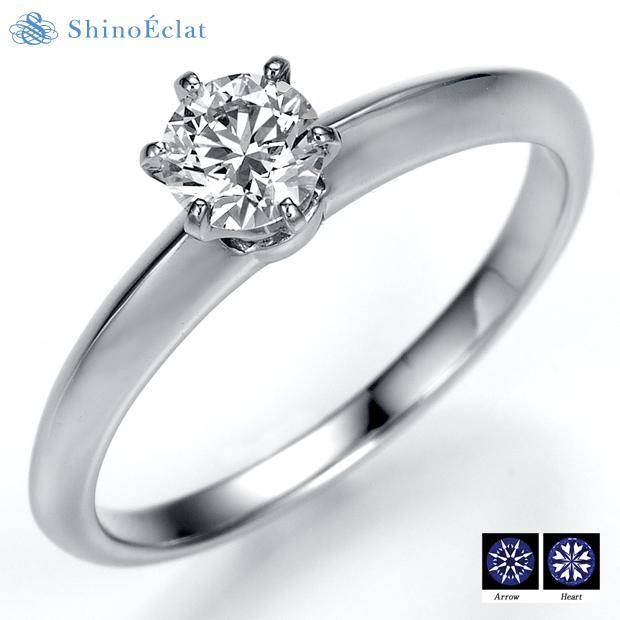 (婚約指輪 ダイヤ) プラチナ Pt950 一粒...の商品画像
