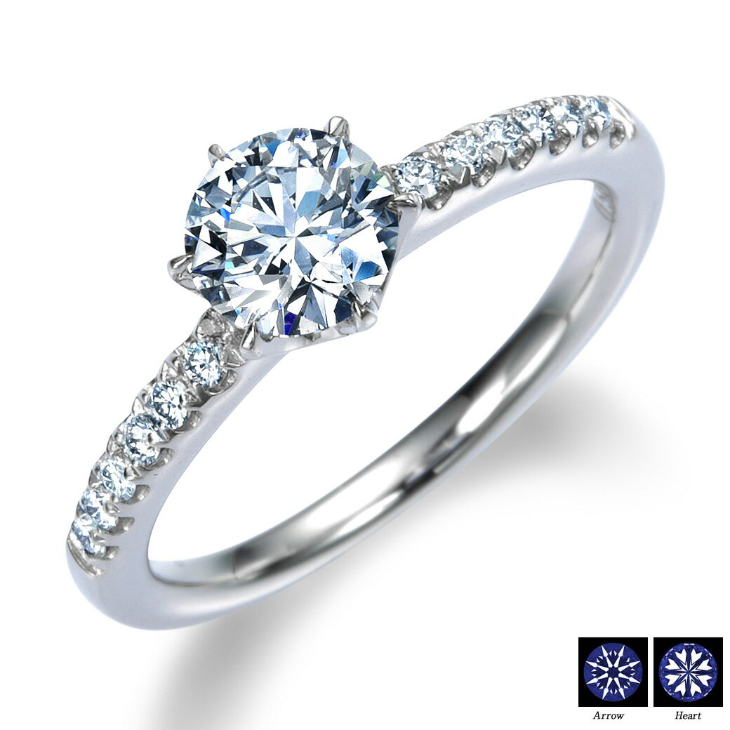 0.5ct D VVS1 3excellent(トリプルエクセレントカット), H&C 中央宝石研究所発行の鑑定書付プラチナ Pt950 サイドストーン ダイヤモンド・エンゲージリング