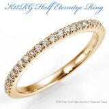 【】K18 RG(ローズゴールド)ダイヤモンド ハーフエタニティリング婚約指輪/結婚指輪/02P10Jan15【楽ギフ包装】【楽ギフ名入れ】