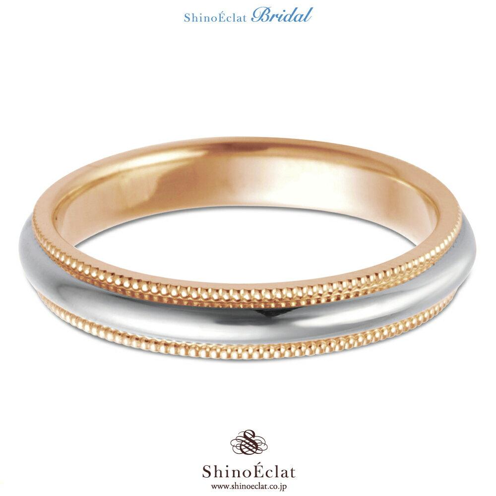 結婚指輪 Pt950 & K18RG ミルグレ...の紹介画像2