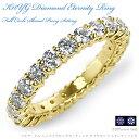 【婚約指輪・結婚指輪】【送料無料】K18(ゴールド) フルサ...