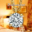 K18 ダイヤモンド ネックレス 一粒 0.2ct Enchante(アンシャンテ)【楽天ランキング1位!】/一粒ダイヤ ネックレス/18金/送料無料/一粒ダイヤモンド ネックレス/首飾り/DIAMOND necklace/gold/ladies【楽ギフ_包装】