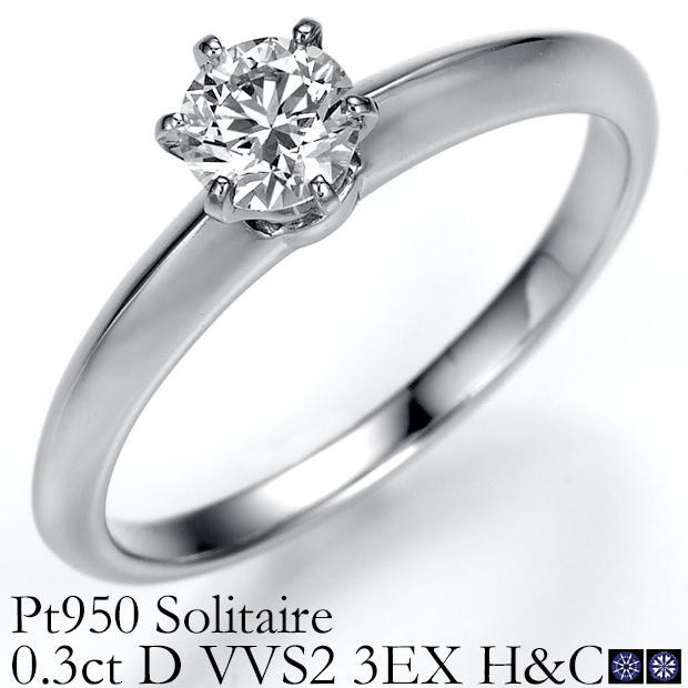 婚約指輪 プラチナ Pt950 一粒ダイヤモンド...の商品画像