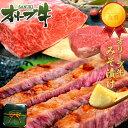 2016ベストギフトアワード「金賞」受賞!食欲を...