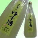 【和歌山県のリキュール】黒牛仕立て ゆず酒720ml