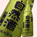 福島県郡山市の地酒 金寳 優撰自然酒 純米原酒1.8L