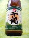 【平成20酒造年度鑑評会優等賞受賞】芋焼酎 千鶴(ちづる)1.8L