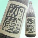 奈良県宇陀市の地酒 初霞 上撰 白ラベル 1.8L