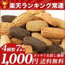 【ゆうパケット送料無料】1000円 送料無料 7本 お試し