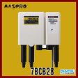 【送料無料】【バルク】マスプロ製 7BCB28 地上波・BS/CS対応ブースター MASPRO BSブースター CSブースター CATVブースター アンテナブースター 地デジブースター ブースター【S】