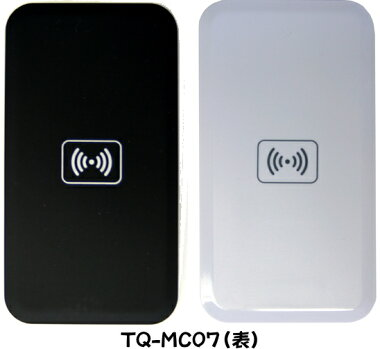 長方形型非接触充電台TQ-MC07W(白モデル)【新nexus7動作確認品】【qi(チー)充電パッド】【バルク品】接点充電、おくだけ充電対応USB2.0Aに対応したUSB電源供給端子搭載【ネクサス7】充電器(シィー)