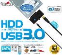 【定形外無料】【Groovy】UD-3000SA 【SATA】 内蔵用HDDやBlu-ray DVDドライブなどをUSB3.0/2.0接続にできるケーブルセット グルーピー タイムリー TIMELY SATA S-ATA