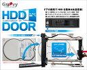 【8月20日限定クーポンあり】【定形外無料】【Groovy】HDD-DOOR3.5bk グルーピー タイムリー TIMELY bk ブラック 黒