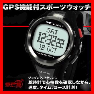 【GEANEE】 GPS機能付スポーツウォッチ MK-GSW1 ジーニー 心拍数 速度 G…...:shins:10000399