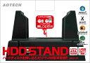 【AOTECH】HDD STAND HDST-U1SATA USB2,0 USB1,1 REGZA レグザ PS3【02P03Dec16】