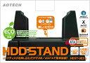【AOTECH】HDD STAND HDST-UES1SATA e SATA USB2,0 USB1,1【02P03Dec16】