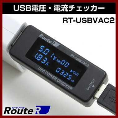 USB�Ű���ή�����å����ѻ���ή�����֡���å�VAƱ��ɽ���б���RT-USBVAC2��