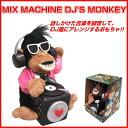 【MIX MACHINE】DJ'S MONKEY ミックスマシーン DJ'sモンキー 高年齢 敬老