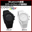 【COGITO】Bluetooth搭載スマートウォッチ腕時計 CW3.0 コジト ポップ 【S】