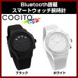 【COGITO】Bluetooth搭載スマートウォッチ腕時計 CW3.0 コジト ポップ