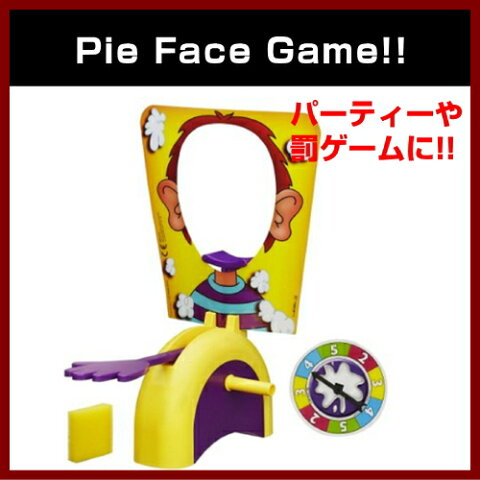 パイフェイスゲーム Pie Face Game 株式会社 Linx おもちゃ パーティー【S】
