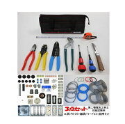 プロサポート PSC-00133 【第二種電気工事士】 工具(PS-25)・器具・ケーブル(3回)3点セット(31年版)