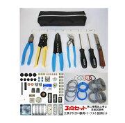 プロサポート PSC-00135 【第二種電気工事士】 工具(PS-26)・器具・ケーブル(3回)3点セット(31年版)