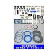 プロサポート PSC-00131 【第二種電気工事士】 技能試験練習用器具+ケーブル1回用セット(31年版)