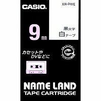 カシオ ネームランド スタンダードテープ 白 XR-9WE [...